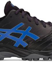 Asics Gel Blackheath 7 GS Hockeyschoenen